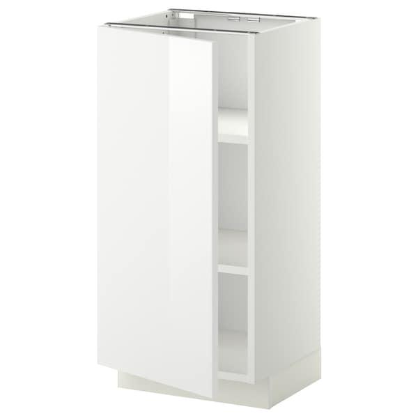 米多 底柜带搁板, 白色/林胡特 白色, 40x37x80 厘米