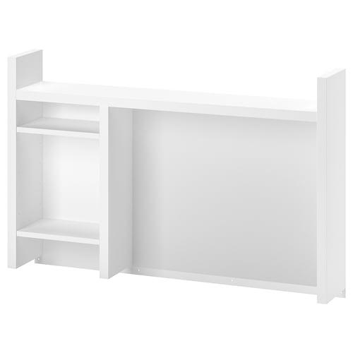 米克 加高件 白色 105 厘米 16 厘米 65 厘米