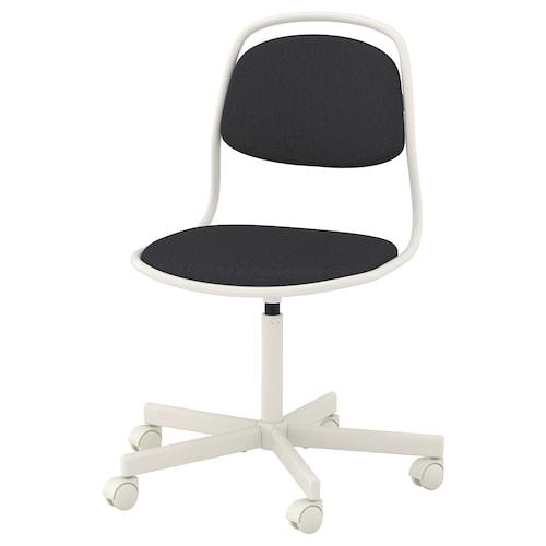 奥菲 转椅 白色/威索尔 深灰色 110 公斤 68 厘米 68 厘米 94 厘米 49 厘米 43 厘米 46 厘米 58 厘米
