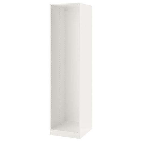 IKEA 帕克思 衣柜框架