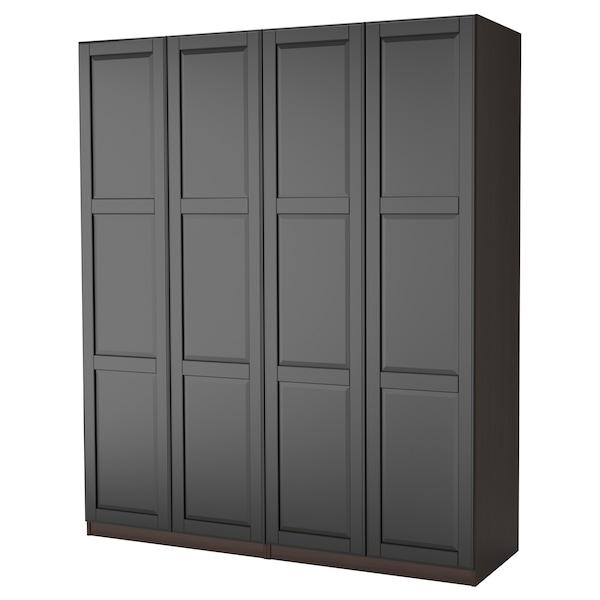 IKEA 帕克思 衣柜