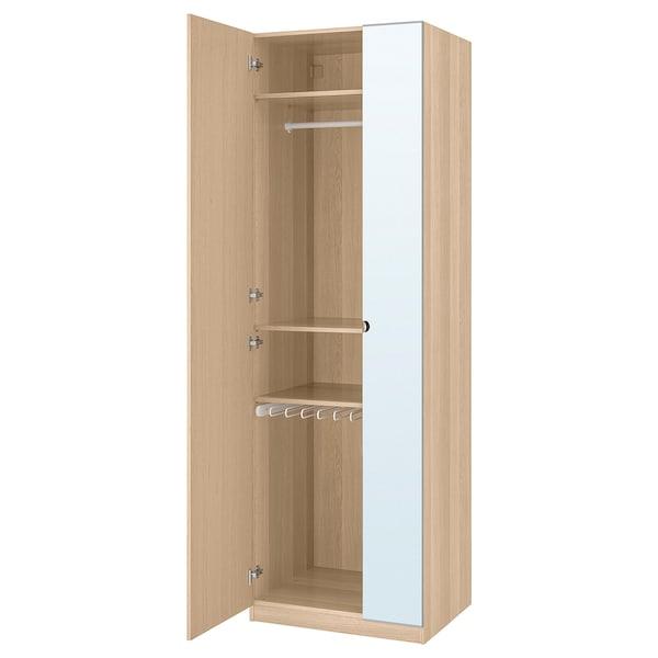 帕克思 衣柜 仿白色橡木纹/弗桑 维克多 75 厘米 60 厘米 236.4 厘米