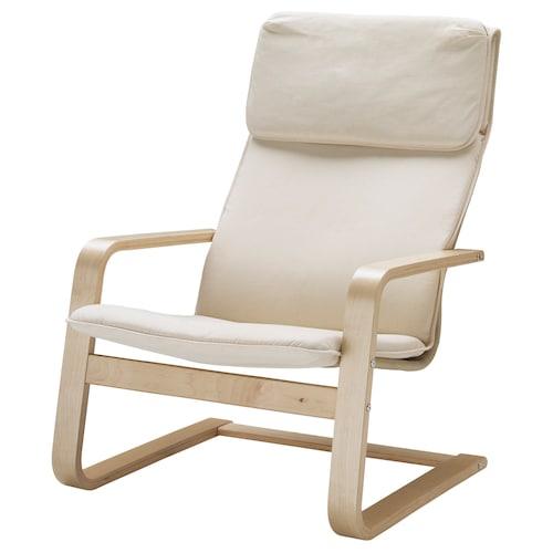 IKEA 佩洛 单人沙发/扶手椅