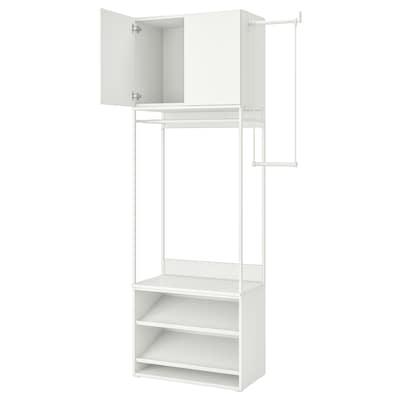 PLATSA 普拉萨 衣柜/鞋架/2门, 115-140x42x241 厘米