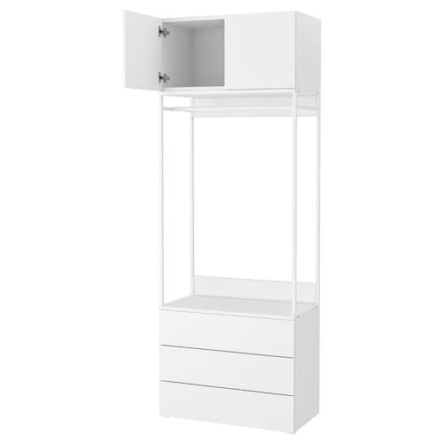 IKEA 普拉萨 衣柜带2个门+3个抽屉