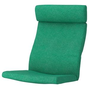 垫套: 莱西德 亮绿色.