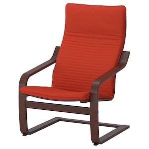 垫套: 基尼萨 红色/橙色.