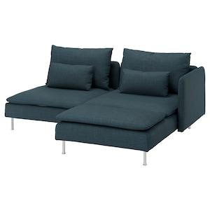 套: 带贵妃椅/西拉利德 深蓝色.