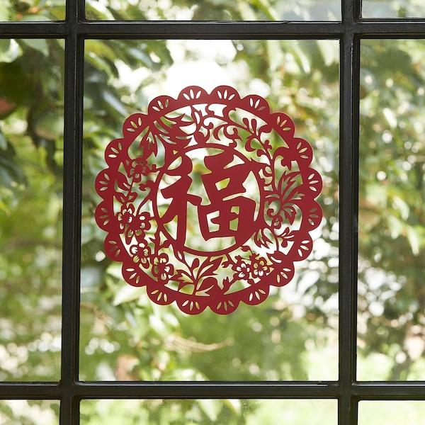 索格林塔 窗户装饰品 30 厘米 2 件