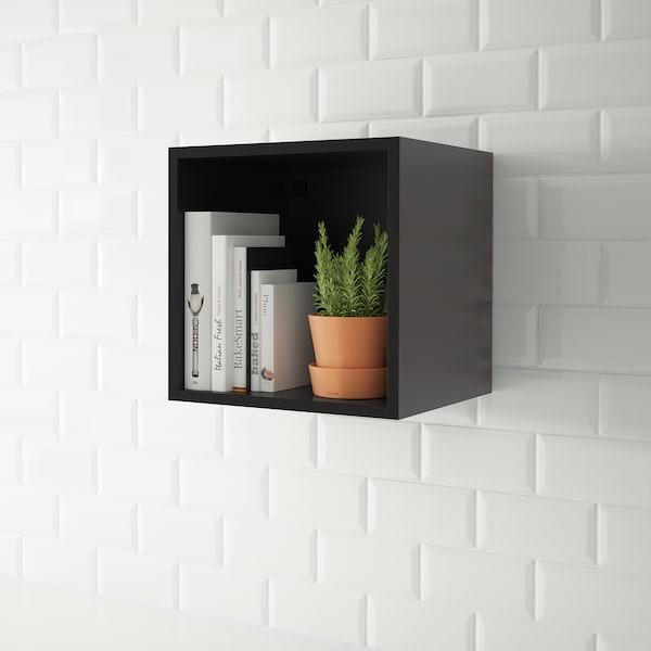 IKEA 图特莫 开放式橱柜