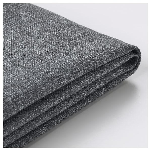 VIMLE 维姆勒 沙发扶手套, 刚纳瑞德 中灰色