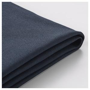 垫套: Orrsta 欧斯塔 蓝黑色.