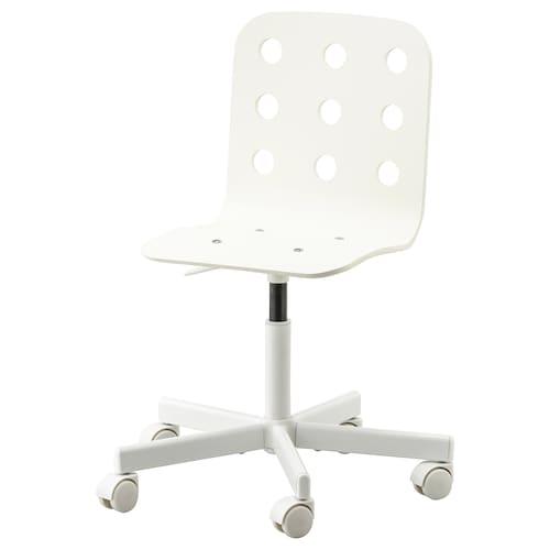尤利斯 儿童书桌椅, 白色