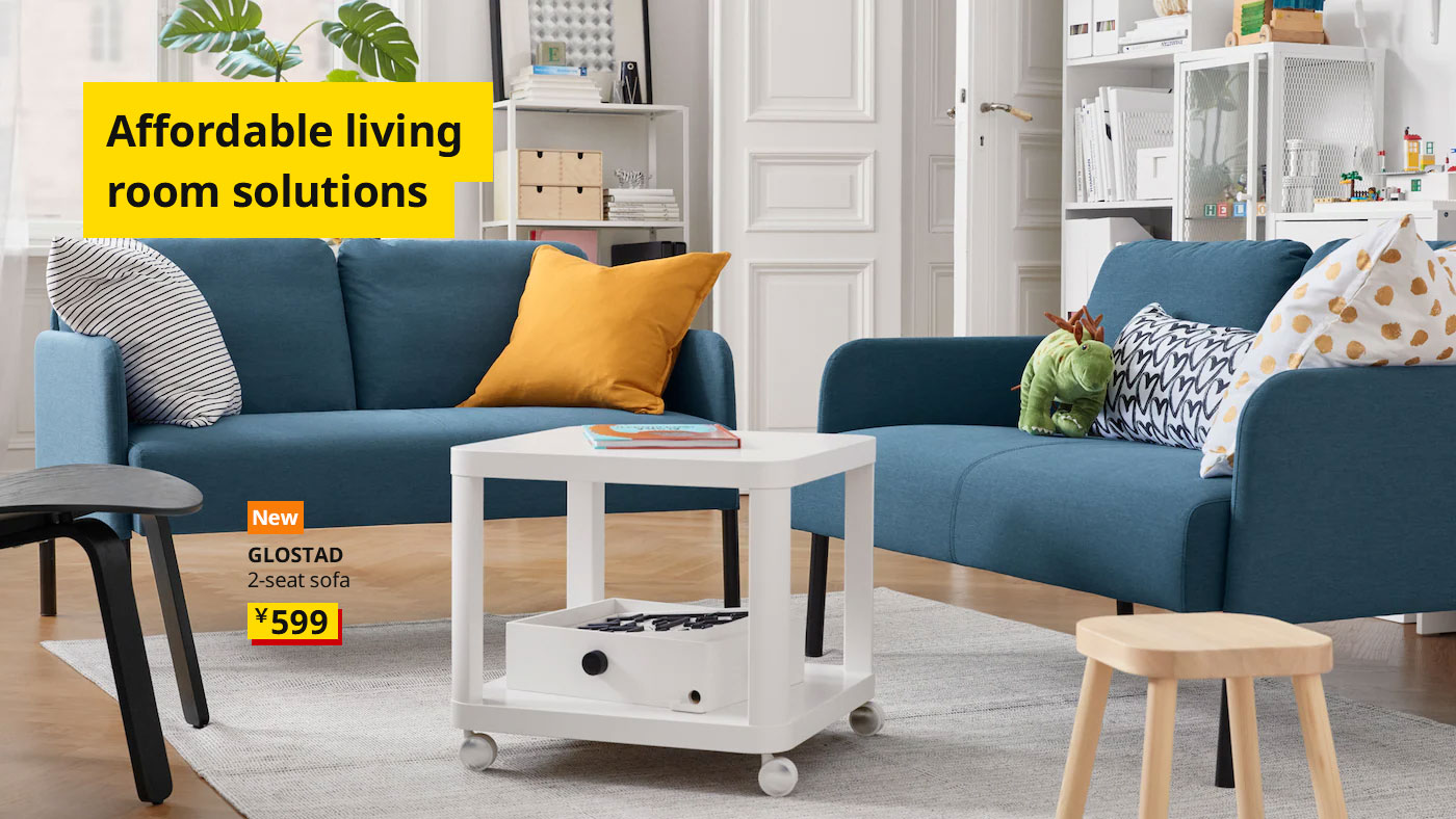 Affordable multifunctional living room