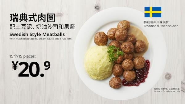 宜家北蔡商场_上海静安商场 - IKEA