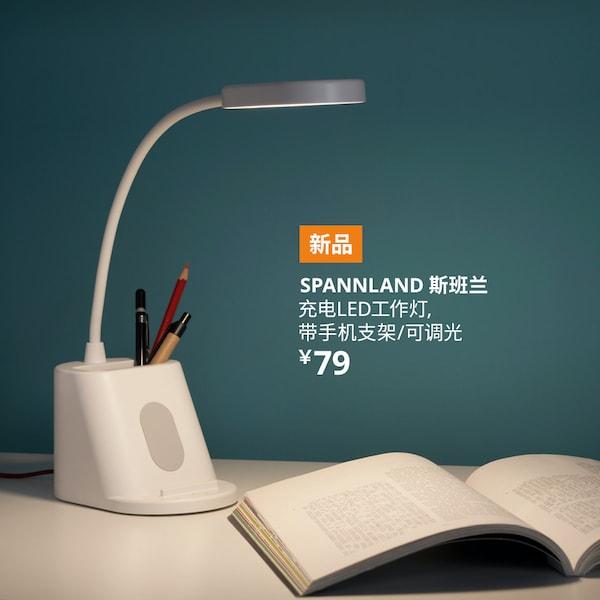 灯具新品——用合适的光点亮你的家!