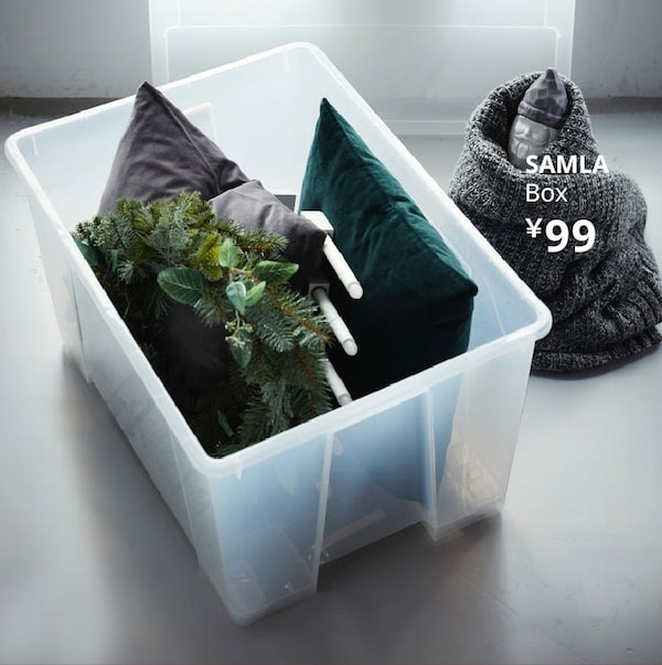 The transparent plastic reveals the contents inside so you can easily find everything.